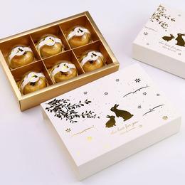 Коробка золотая Зайчики 23,5 * 16,5 * 5см