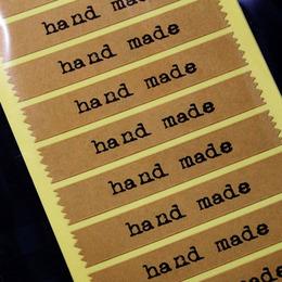 Наклейки handmade длинные крафт 20 шт. 7 * 1,5см