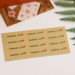 Наклейки handmade with love 12 шт. 4,5 * 1,5см