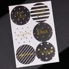 Наклейки круглые черно-золотые 6шт