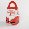 Коробка с ручкой Санта