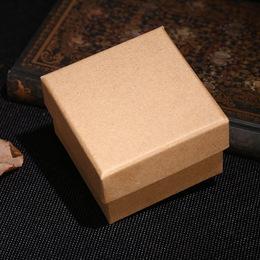 Крафтовая коробка плотная ( с дефектом) 8 * 8 * 3,2см