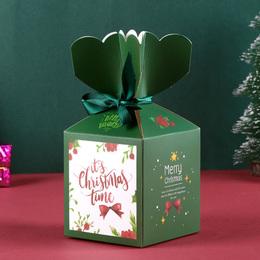 Коробка-подарок (с дефектом) 8,8 * 8,8 * 9,5см