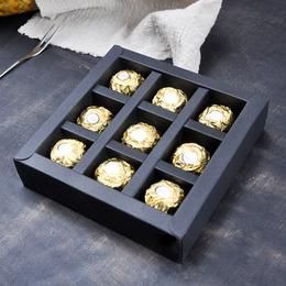Коробка Шоколад на 9 конфет 15,5 * 15,5 * 4см