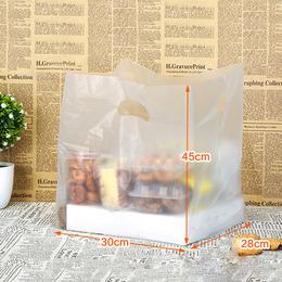 Пакет под коробку большой Матовый 10шт 45 * 31 * 28см