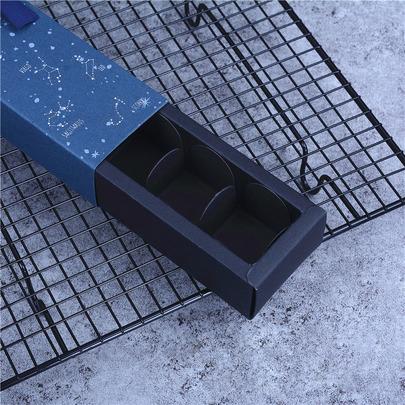 Коробка для конфет Зодиак 25 * 4,5 * 3,5см