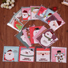 Набор Новогодних открыток 128шт